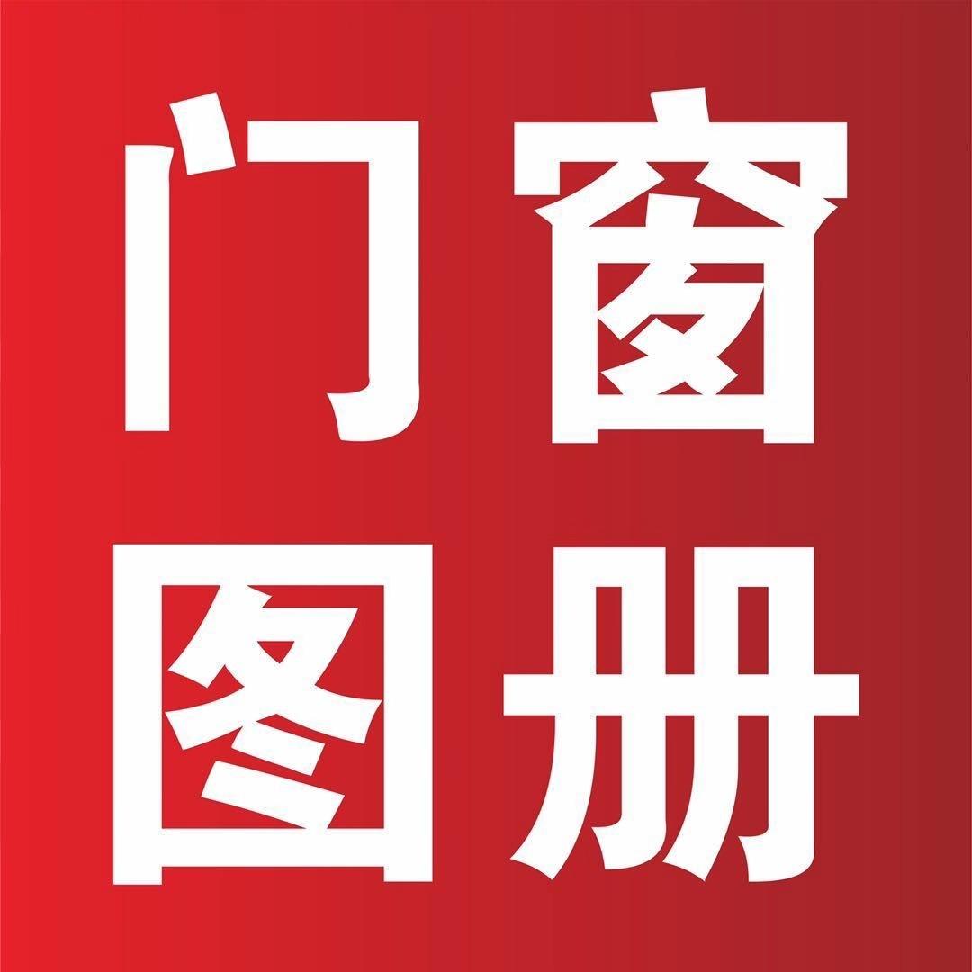庄臣设计有限公司 电子书制作软件