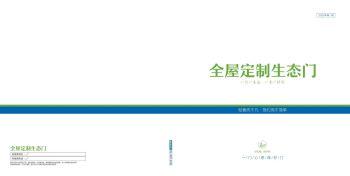 碩臣,在線數字出版平臺