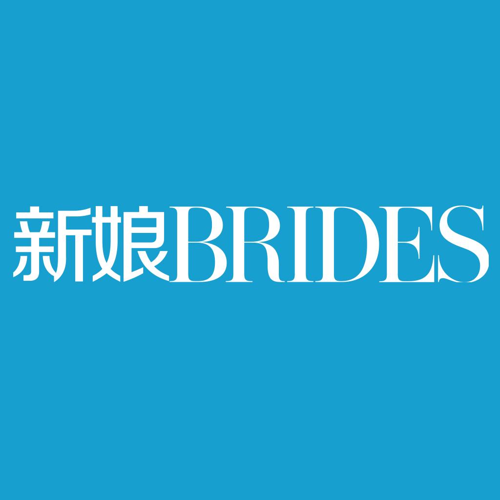 新娘BRIDES