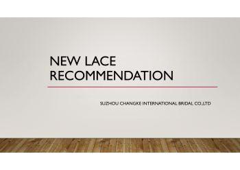 new lace recommendation 電子雜志制作平臺
