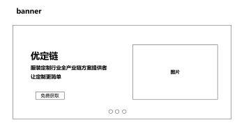 官网首页思路宣传画册