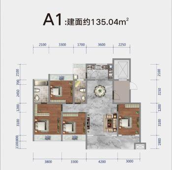 桃源添香·福园户型20180730电子画册