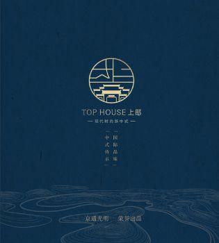 京通光明上邸新中式系列,电子画册期刊阅读发布