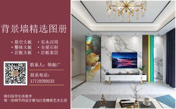河南鹤壁全屋石材定制背景墙图册2021
