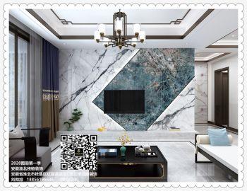2020年安徽淮北班格装饰移动图册第一季总册