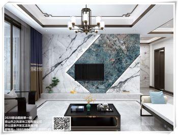 2020湖北京山市杰之风装饰移动背景图册第一册