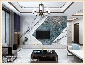 2020年直销瓷砖影视墙移动图册第一季第二册