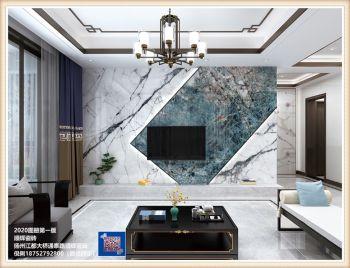 2020扬州江都顺辉瓷砖背景墙移动图册第一季第一册