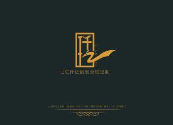 北京仟亿创展全屋定制电子画册