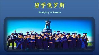 哈尔滨工业大学博研俄罗斯留学中心电子书