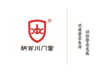 纳百川门窗-1电子画册