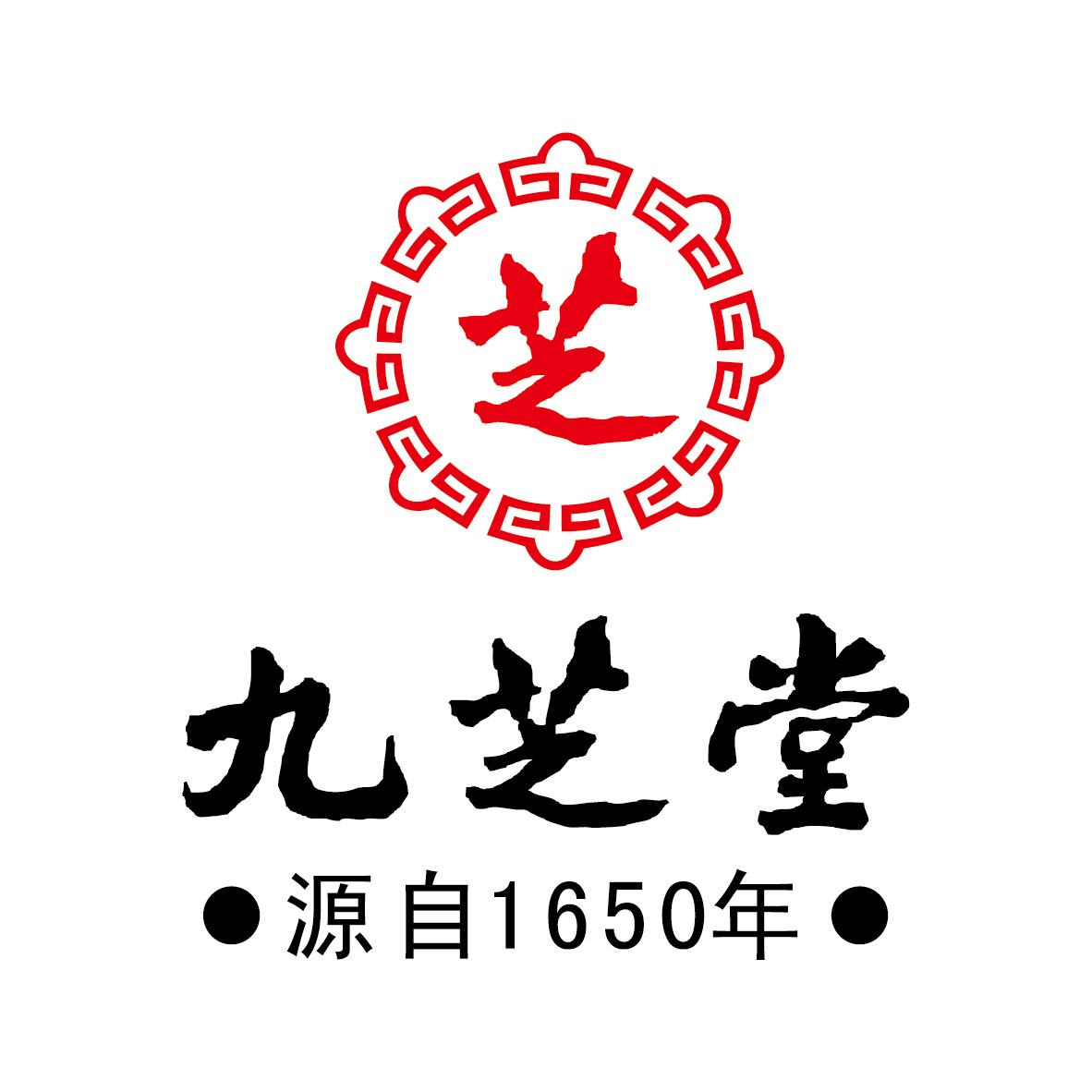 九芝堂 電子書制作軟件