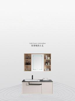 浴室柜画册