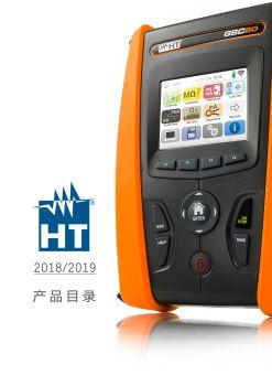 HT测试仪器中文样册 2019-2019 电子书制作平台