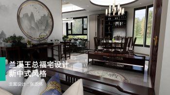 室内设计装修公司介绍PPT模板2电子画册