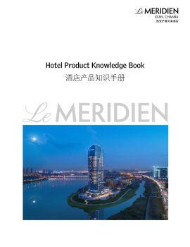 LMCB Hotel Product Knowledge Book 西安浐灞艾美酒店产品知识手册