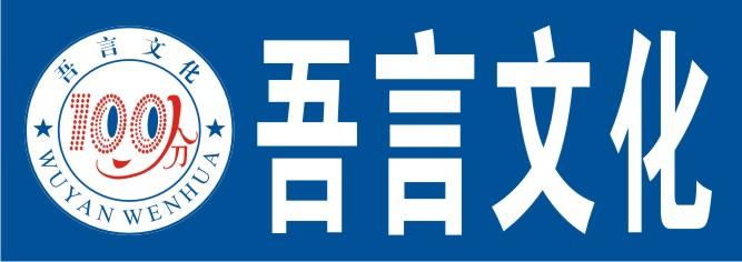 502026901 电子书制作软件
