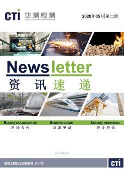 Newsletter20200511 電子書制作軟件