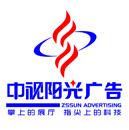 中视阳光广告 电子书制作软件