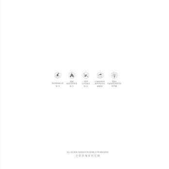 铝品汇画册0318 电子杂志制作软件