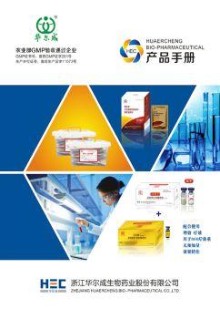 PPT   PDF 电子书制作平台