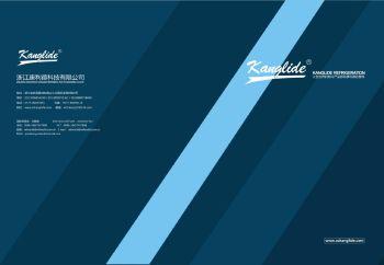康利德画册 电子杂志制作平台