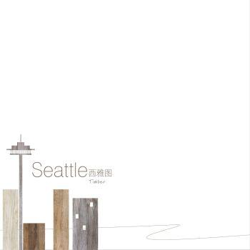 西雅图Seattle电子刊物