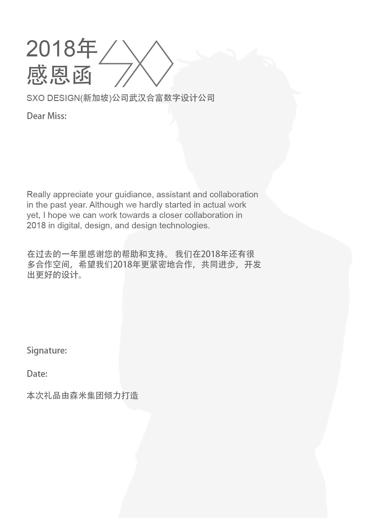 左頌玟 电子书制作软件