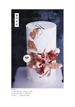 芭杜蛋糕(1)(1)(1)_20190620104545宣传画册