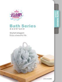 沐浴系列画册