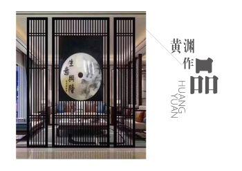 广东新伟信实业有限公司电子画册