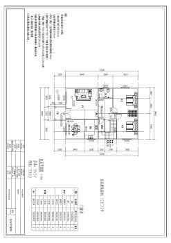 中山刘美玲双层别墅平立面地基图191015_t6(1)(1) Model (1)电子杂志