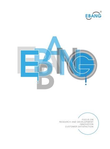 亿邦电器产品手册2020,3D电子期刊报刊阅读发布