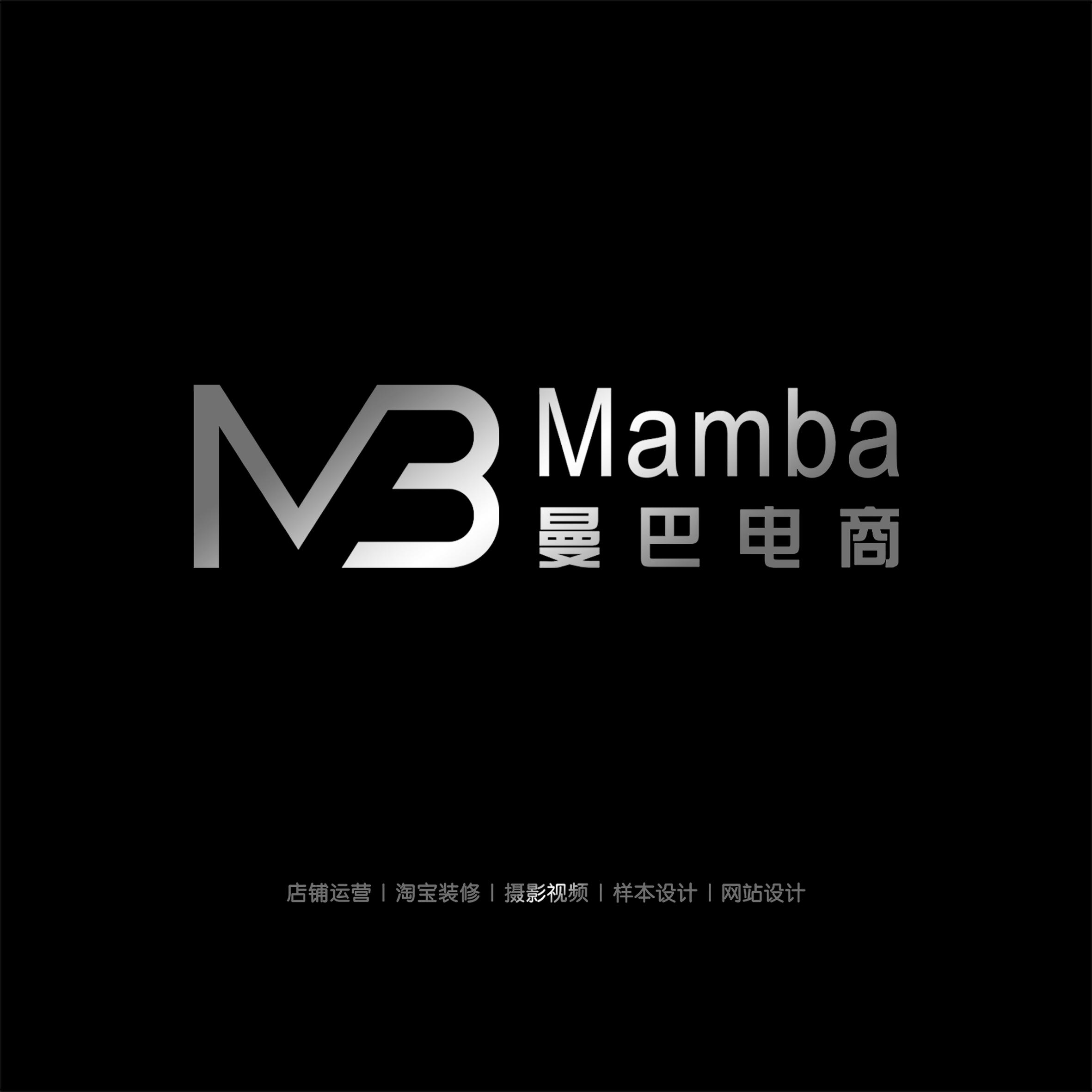 MamBa曼巴设计 电子书制作软件