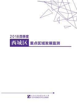 【定稿】第四季度 电子书制作平台