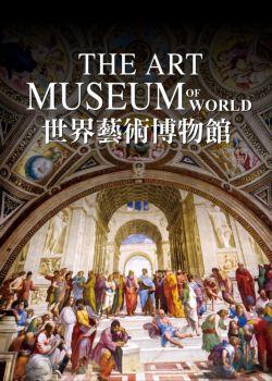 台湾阁林出版典藏系列图书