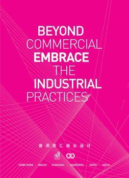 香港意汇商业设计 电子书制作软件