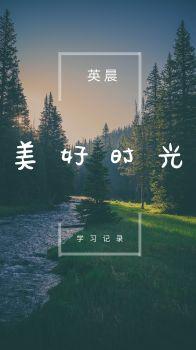 zhanshi 电子书制作软件