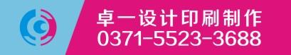 3570 电子书制作软件