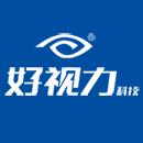 北京好视力科技