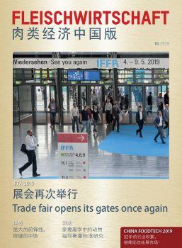 《肉类经济》中国版 2019 / 1 电子书制作平台