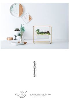 花下居陶瓷铁艺系列花盆产品 电子书制作软件