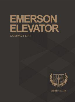 爱默生别墅电梯 EMERSON ELEVATOR-COMPACT LIFT电子杂志