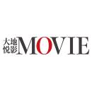 大地悦影MOVIE 电子书制作软件