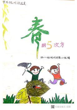 中外现代诗选集 电子书制作软件