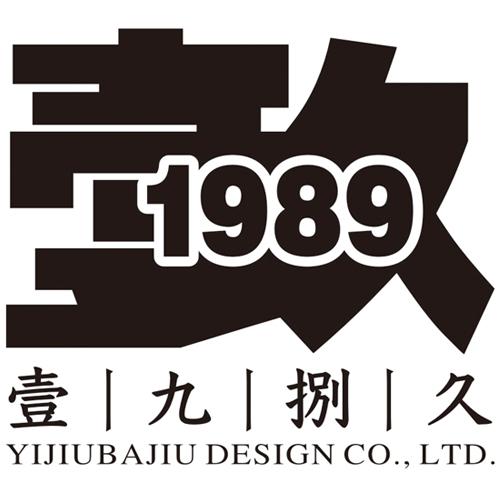 1989家居设计~杨玉龙 电子书制作软件