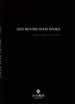 10-28合生雅居电子版,电子画册期刊阅读发布