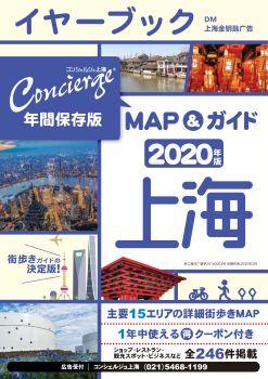 2002SH 电子书制作软件