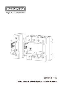 2019年-(LIS)ASKG2微型隔离开关说明书-中文版-V1.2_190727电子画册