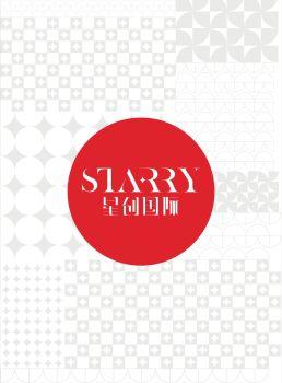 星创国际装饰宣传画册
